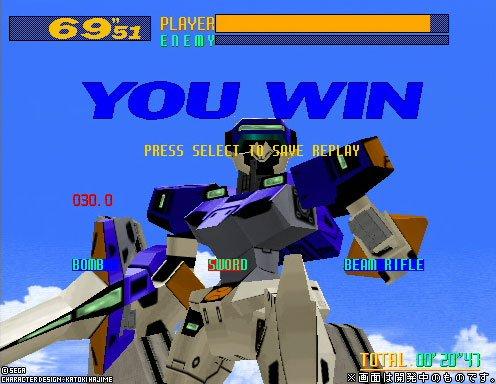 Virtual On: Cyber Troopers (PS2)  © Sega 2007   6/6