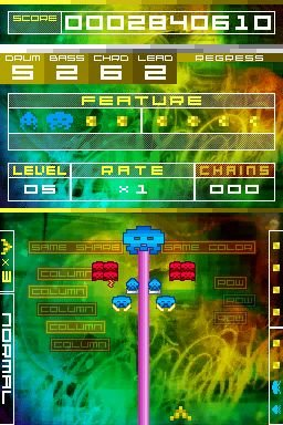 Space Invaders Extreme (NDS)   © Taito 2008    1/7