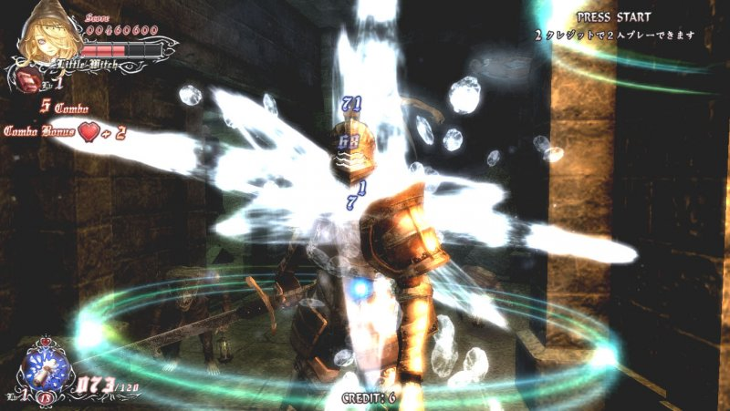 Castlevania: The Arcade (ARC)  © Konami 2008   4/4
