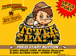 Tower & Shaft (ARC)  © Aruze 2003   1/3