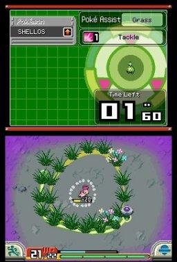 Pokémon Ranger: Shadows Of Almia  © Nintendo 2008  (NDS)   1/3