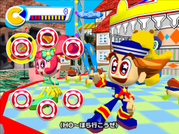 Shakka To Tambourine 2001 Power Up! (ARC)   © Sega 2001    3/3