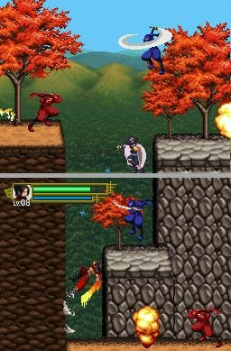 The Legend Of Kage 2 (NDS)  © Square Enix 2008   1/5