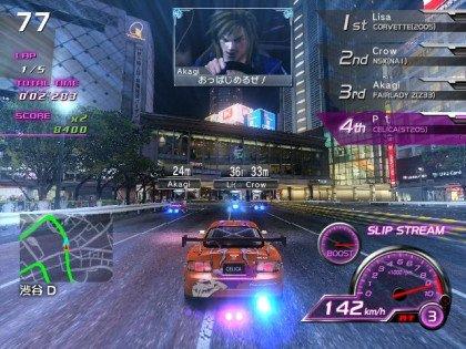 R-Tuned Racing (ARC)  © Sega 2009   5/5