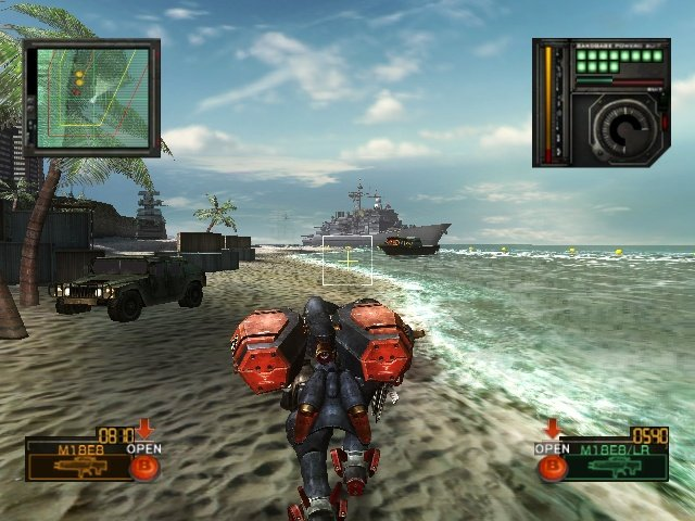 Metal Wolf Chaos (XBX)  © From Software 2004   6/18