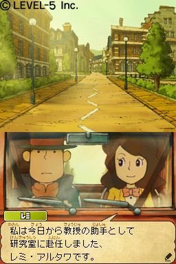 Professor Layton And The Last Specter (NDS)  © Nintendo 2009   2/4