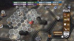 Military Madness: Nectaris (X360)  © Hudson 2009   3/3