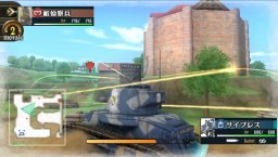 Valkyria Chronicles II (PSP)  © Sega 2010   2/9