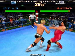 Giant Gram 2: All Japan Pro Wrestling (ARC)  © Sega 1999   2/3