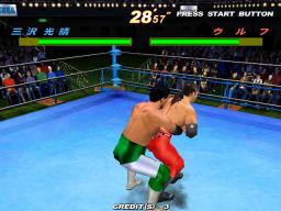 Giant Gram 2: All Japan Pro Wrestling (ARC)  © Sega 1999   3/3