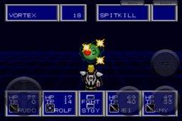 Phantasy Star II (IP)  © Sega 2010   2/3
