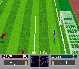 '96 Zengoku Koukou Soccer Senshuken (SNES)  © Magical Company 1996   3/3