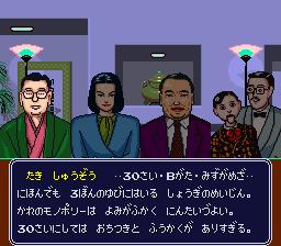 Monopoly (1993 Tomy) (SNES)  © Tomy 1993   3/3