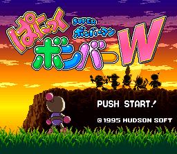 Super Bomberman: Panic Bomber W (SNES)  © Hudson 1995   1/3