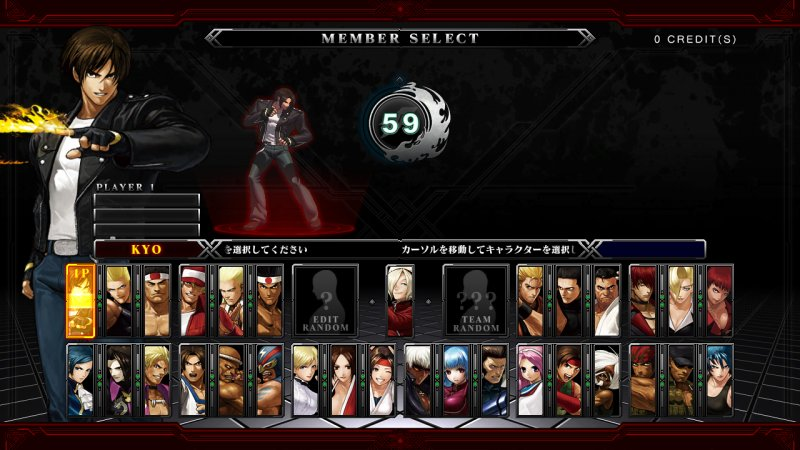The King Of Fighters XIII (ARC)  © SNK Playmore 2010   4/4