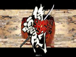 Samurai Shodown Sen (ARC)  © SNK Playmore 2008   1/4