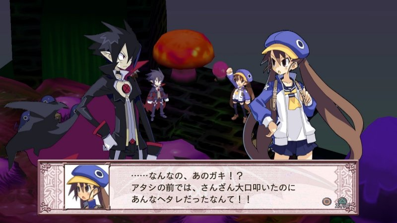Disgaea 4: A Promise Unforgotten (PS3)  © Nippon Ichi 2011   8/9