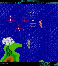 D-Day (1984) (ARC)  © Jaleco 1984   3/3