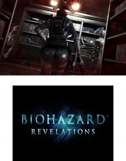 Resident Evil: Revelations (3DS)   © Capcom 2012    2/3