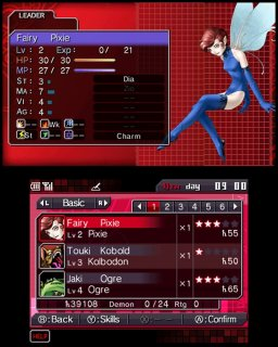 Shin Megami Tensei: Devil Survivor: Overclocked (3DS)  © Atlus 2011   1/5