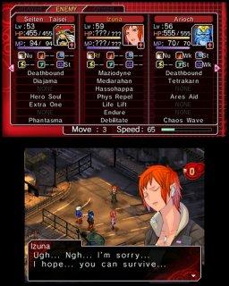 Shin Megami Tensei: Devil Survivor: Overclocked (3DS)  © Atlus 2011   3/5