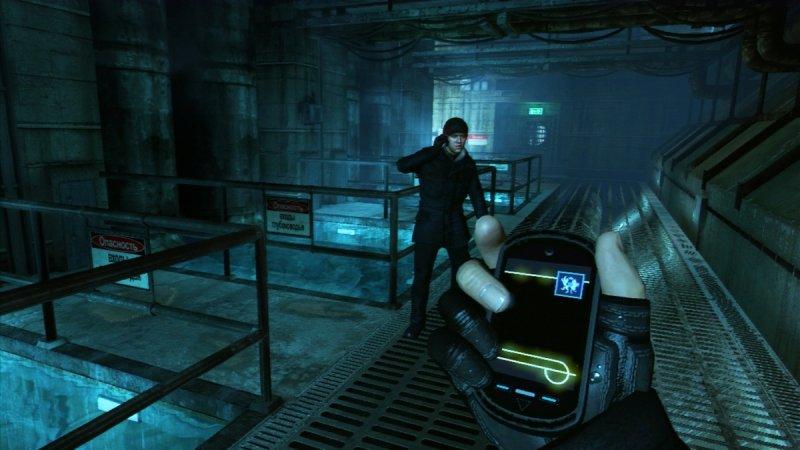 GoldenEye 007: Reloaded (X360)  © Activision 2011   5/7