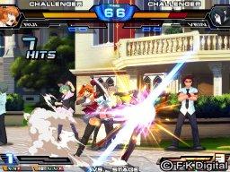 Chaos Code (ARC)  © Sega 2011   3/3