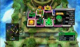 Boom Street (WII)  © Nintendo 2011   1/7