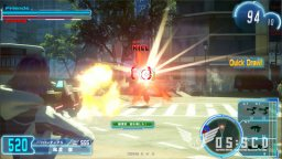Gunslinger Stratos (ARC)  © Square Enix 2012   2/5