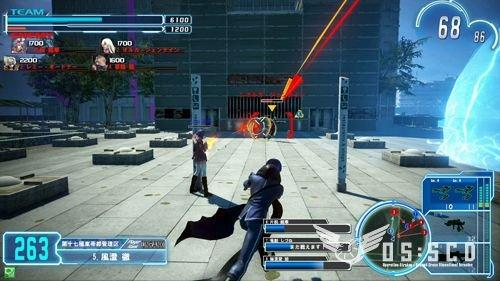 Gunslinger Stratos (ARC)  © Square Enix 2012   5/5
