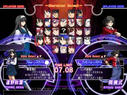 Melty Blood: Actress Again: Current Code (ARC)  © Ecole 2010   1/4