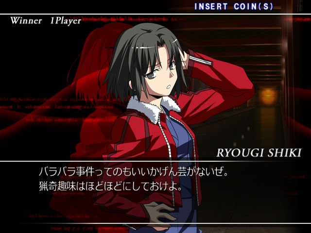 Melty Blood: Actress Again: Current Code (ARC)  © Ecole 2010   4/4
