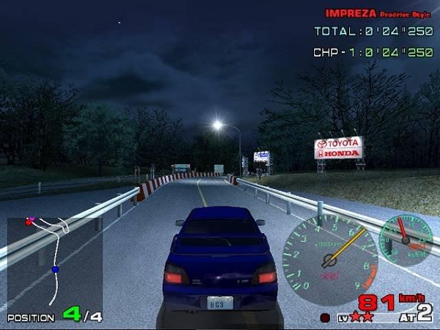 Battle Gear 3 (PS2)  © Taito 2003   4/5
