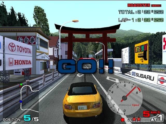 Battle Gear 3 (PS2)  © Taito 2003   5/5