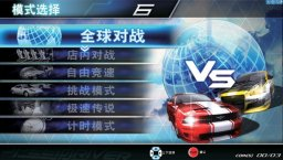 Speed Driver 4 (ARC)  © Wahlap 2012   1/4