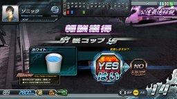 Initial D: Arcade Stage 8 Infinity (ARC)  © Sega 2014   1/3