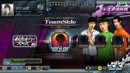 Initial D: Arcade Stage 8 Infinity (ARC)  © Sega 2014   3/3