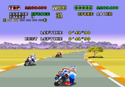 Hang-On: Limited Edition (ARC)  © Sega 1991   2/2