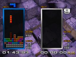 Tetris: The Absolute: The Grand Master 2 Plus (ARC)  © Arika 2000   2/3