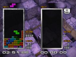 Tetris: The Absolute: The Grand Master 2 (ARC)  © Arika 2000   2/3