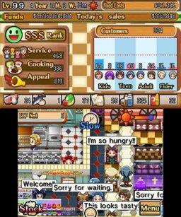 Gourmet Dream (3DS)  © Circle Entertainment 2015   2/3