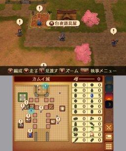Fire Emblem Fates (3DS)  © Nintendo 2015   2/7