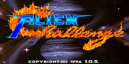 Alien Challenge (ARC)  © IGS 1994   1/7
