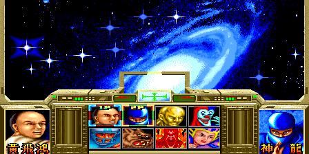 Alien Challenge (ARC)  © IGS 1994   4/7