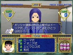 Quiz: Ah! My Goddess: Stay With Fighting Wings (ARC)   © Sega 1999    2/3