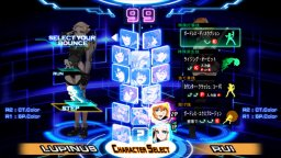 Chaos Code: New Sign Of Catastrophe (PS4)  © Arc System Works 2016   3/3