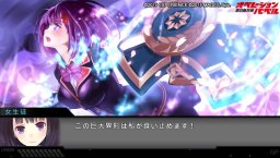 Operation Babel: New Tokyo Legacy (PSV)  © 5pb 2015   2/5