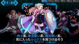 Operation Babel: New Tokyo Legacy (PSV)  © 5pb 2015   3/5