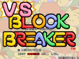 Vs. Block Breaker (ARC)  © Kaneko 1997   1/2