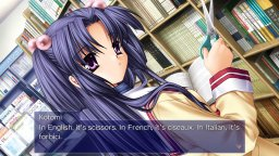 Clannad [Download] (PS4)  © Prototype 2018   2/3